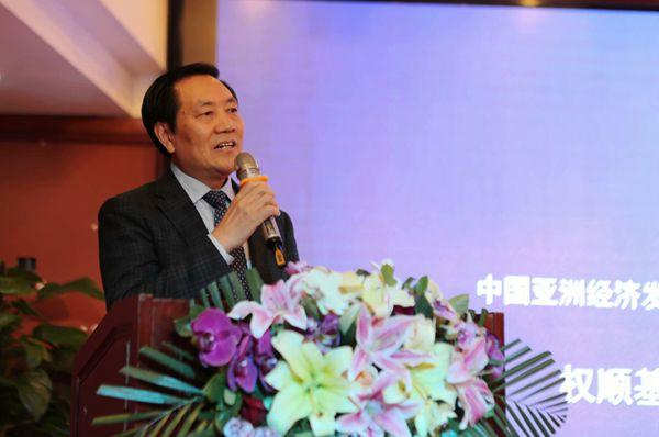 """华夏文化艺术委员会举行""""牢记使命,逐梦前行""""主题年会"""